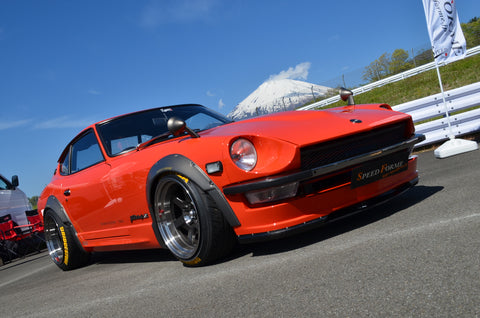 S30Z Full Aero kit / with FRP options