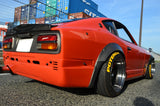 S30Z Complete Aero kit / with FRP options