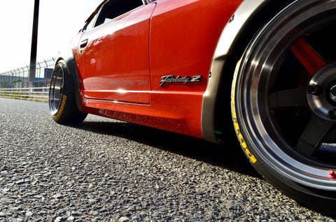 S30Z 4 piece Side Skirts