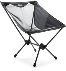 lightweight backpacking chair from rei