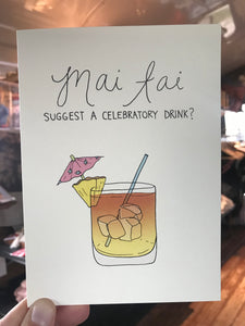 Mai Thai Suggest Card