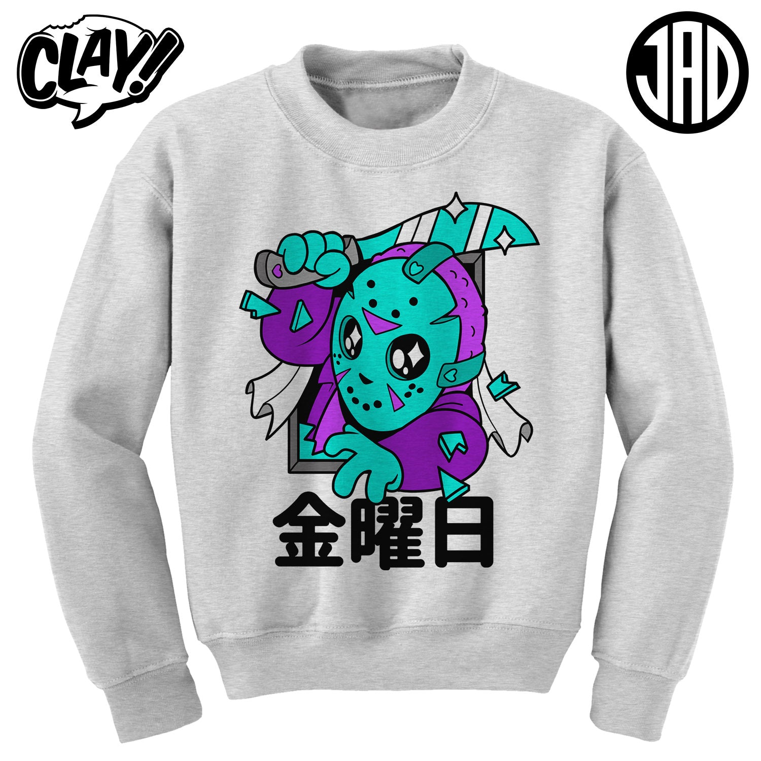 Camp Killer Jason NES - Crewneck Sweater