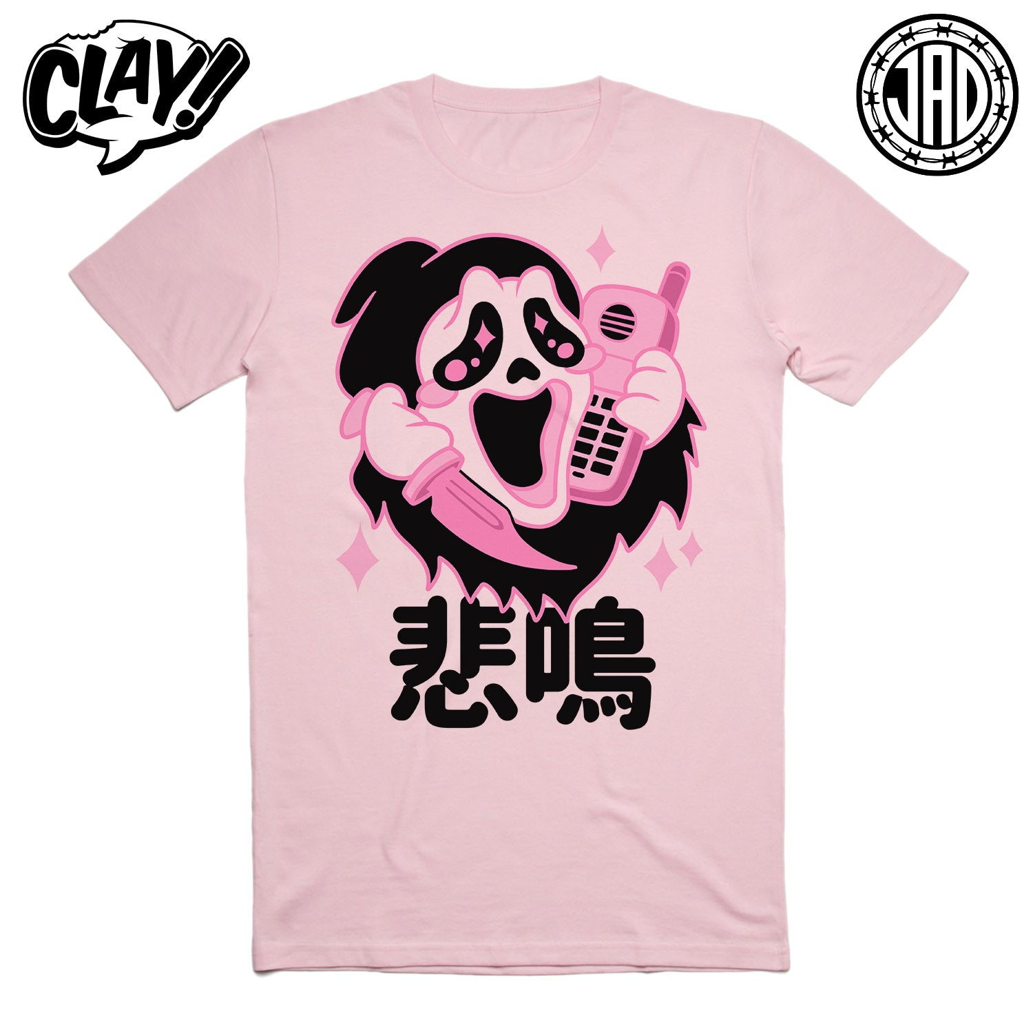 Kawaii Ghost - Men's (Unisex) Tee