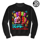 Predator Import - Mens (Unisex) Crewneck Sweater