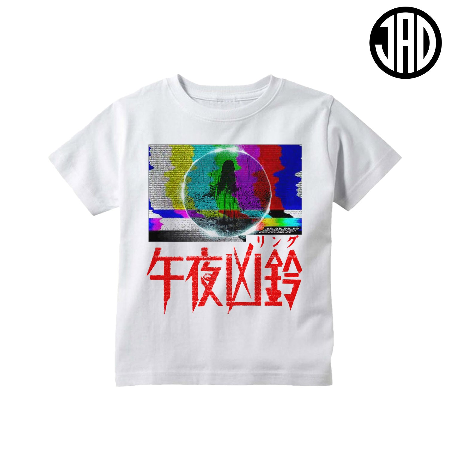 Ring Import - Kid's Tee