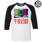 Ring Import - Men's (Unisex) Baseball Tee