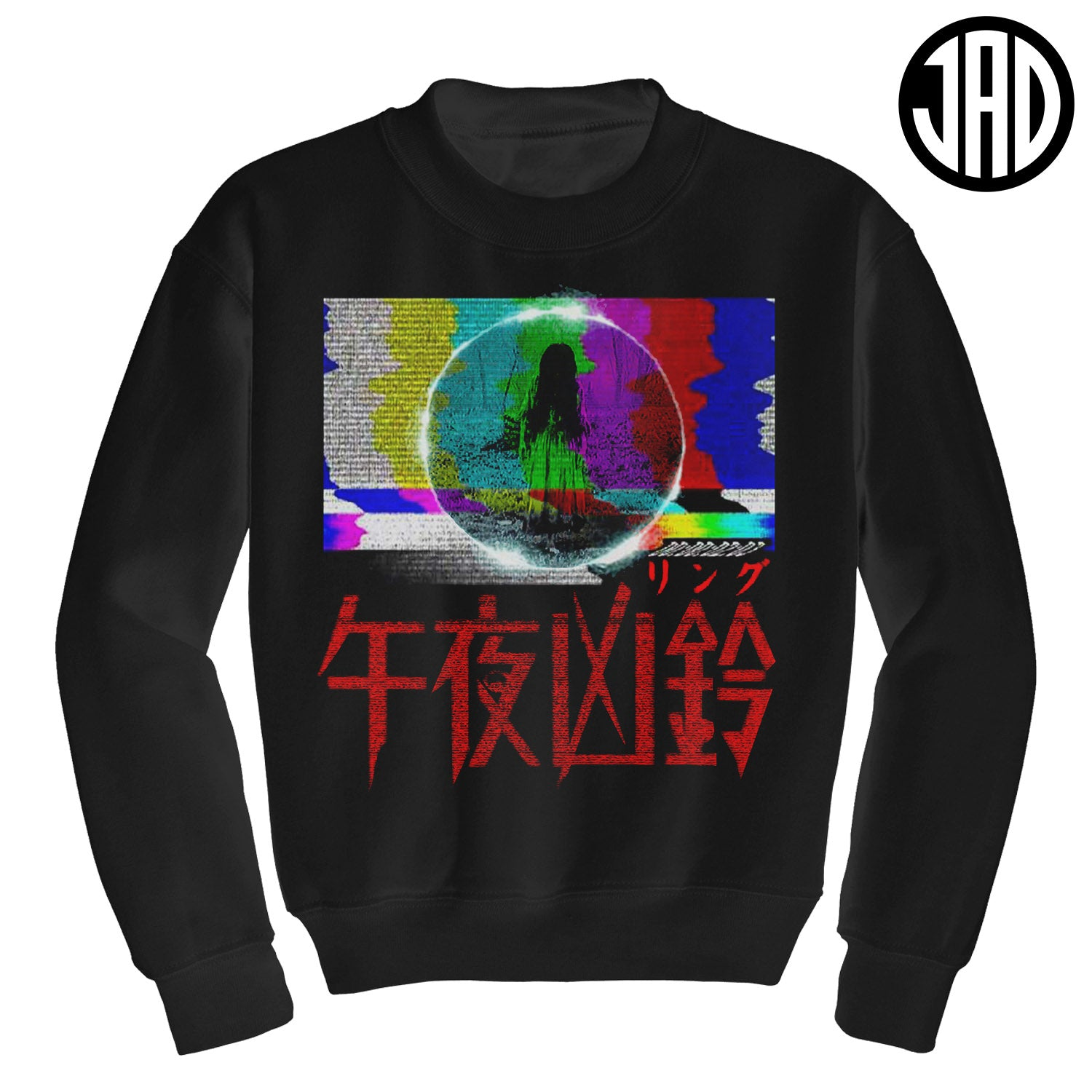 Ring Import - Crewneck Sweater