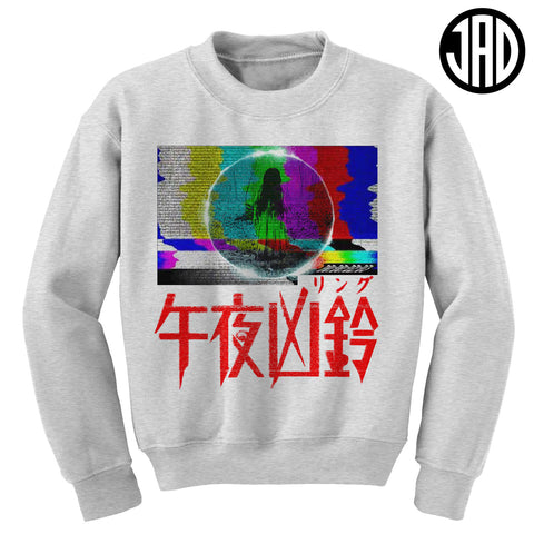Ring Import - Mens (Unisex) Crewneck Sweater