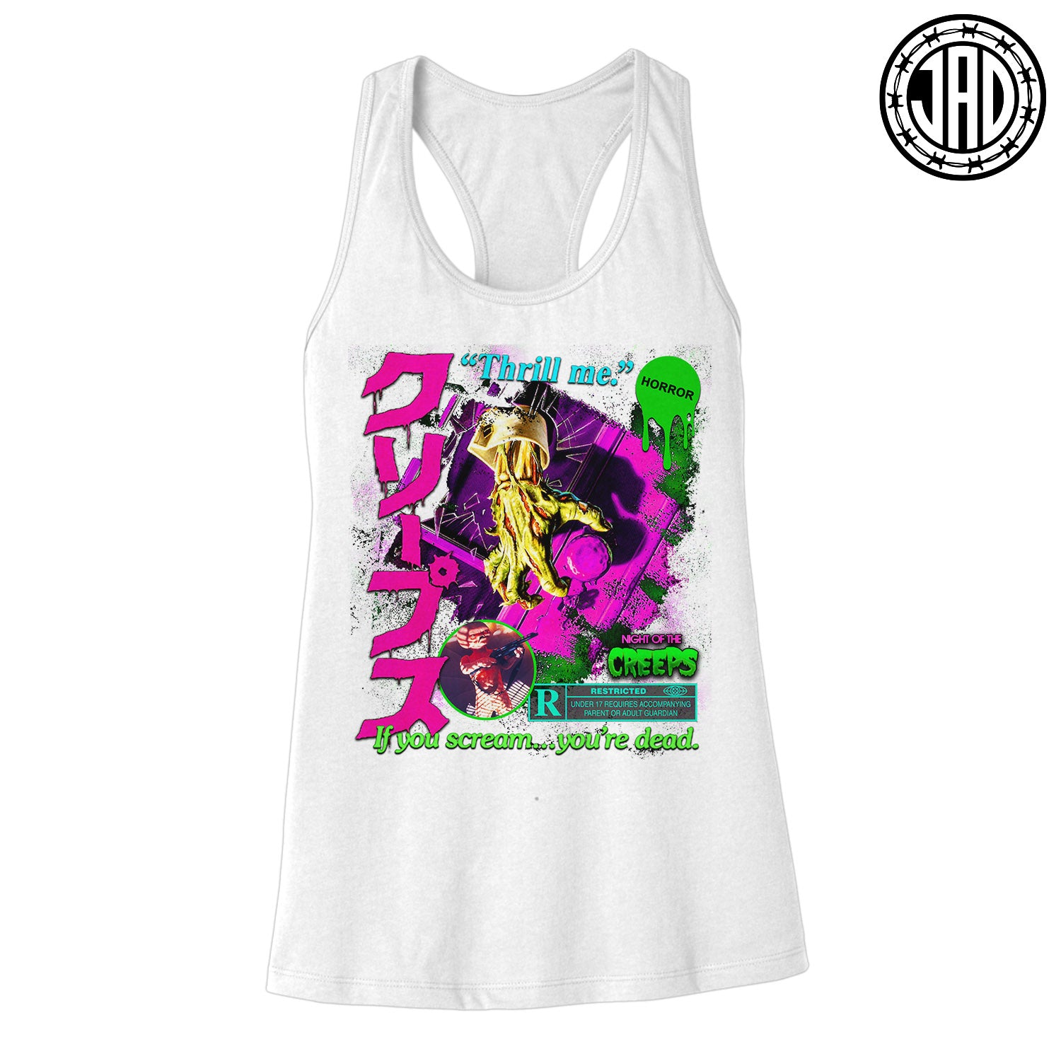 Thrill Me - Women's Racerback Tank