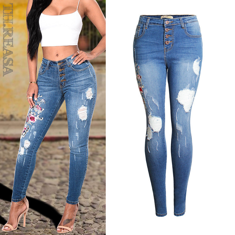 Stretch Slim High-Waist Embroidered Hole Jeans - ICONHUNT 30d4dd947