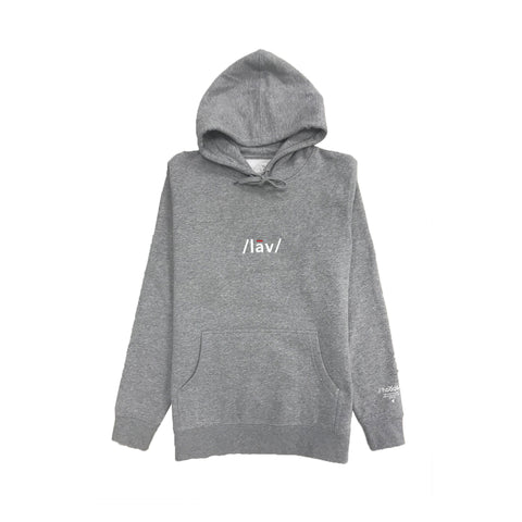 Definition Hoodie : Heather Grey