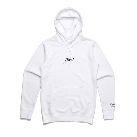 Definition Hoodie : White