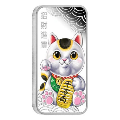 Lucky Cat 2018 1oz Silver Proof Coin