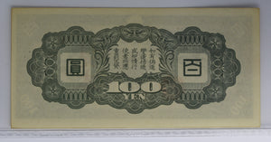 1940 French Indo China/Japanese Imperial Government 100 Yen - Specimen