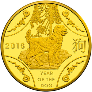 2018 Year of the Dog - $10 Gold Proof Coin