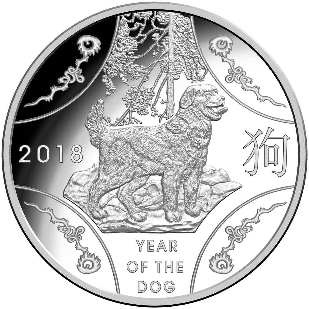2018 $1 Year of the Dog Fine Silver Proof