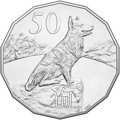 2018 50c Tetra-decagon Year of the Dog