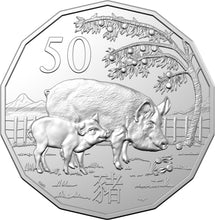 2019 50c Tetra-Decagon Year of the Pig