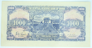 1945 Hong Kong 5 Dollars Printed on China 1000 Yuan