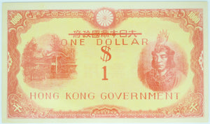 1945 Hong Kong 1 Dollar on 1000 Yen Overprint on Japanese 1000 Yen