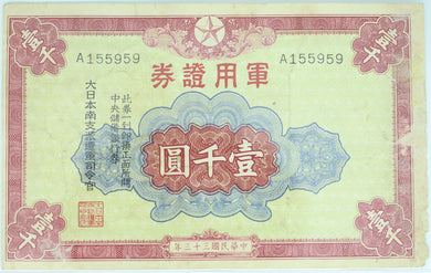 1944 China, Republic / South China Expeditionary Army 1000 Yuan