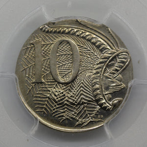 1995 10c Struck on a 5c Planchet MS64