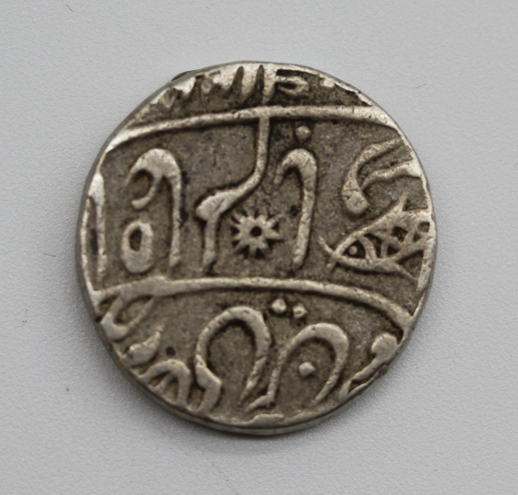 Undated India Bengal Hammered Rupee - gF