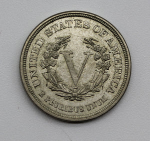 1883 USA Five Cent Nickel