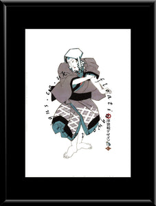 C-002 Actor Bando Mitsugoro Mounted or Framed Print