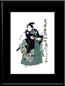 C-013 Samurai with Fan Mounted or Framed Print