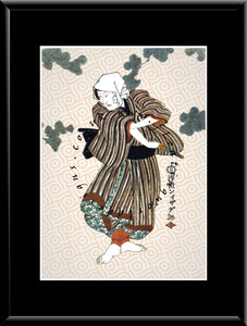 C-014 Actor Drawing Katana Mounted or Framed Print