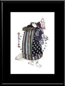 C-029 Banzui Chobei  Mounted or Framed Print