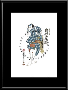 C-037 Samurai  Mounted or Framed Print