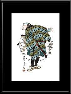 C-051 Senba Jirobei Mounted or Framed Print