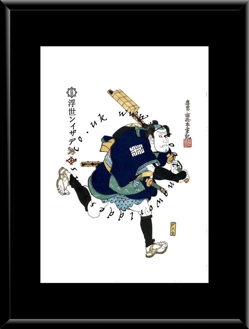 C-053 Teraoka Heiemon Mounted or Framed Print