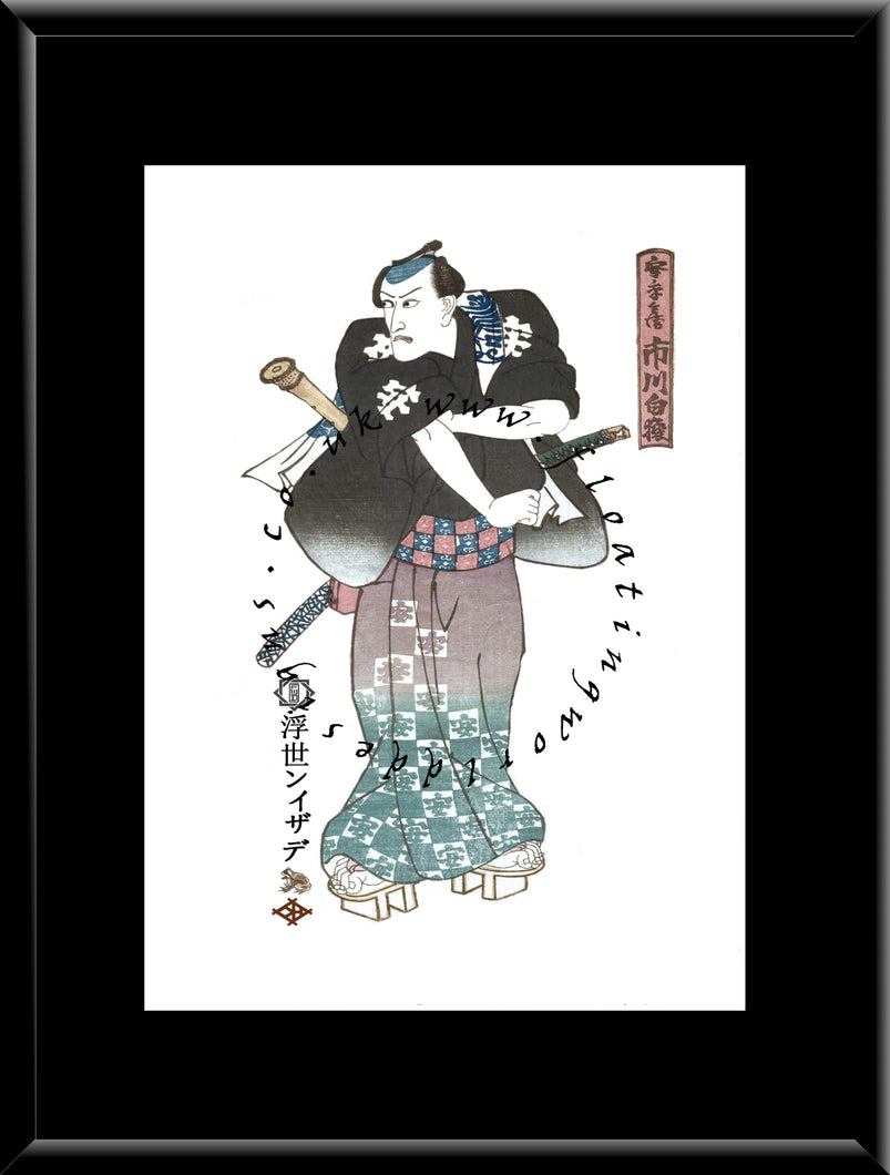 C-054 Samurai  Mounted or Framed Print