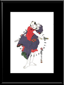 C-059 Samurai  Mounted or Framed Print