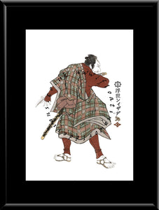 C-067 Matsumoto Koshiro  Mounted or Framed Print