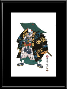 C-069 Yume Ichirobei  Mounted or Framed Print