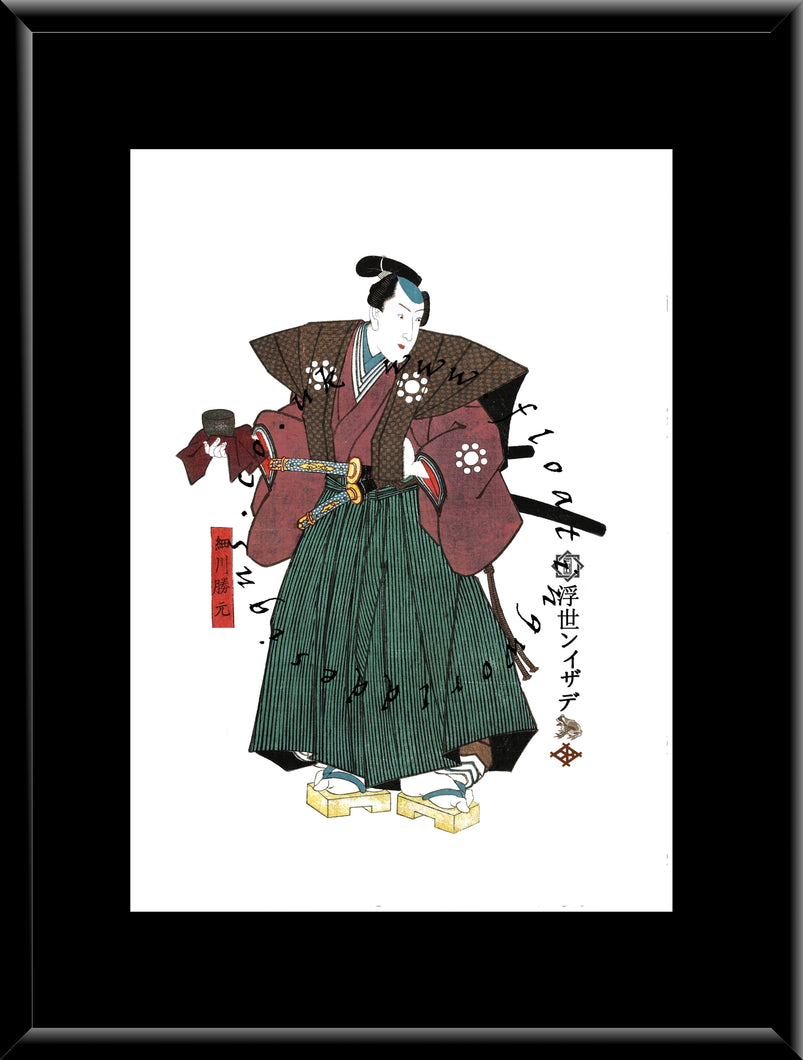 C-076 Samurai  Mounted or Framed Print