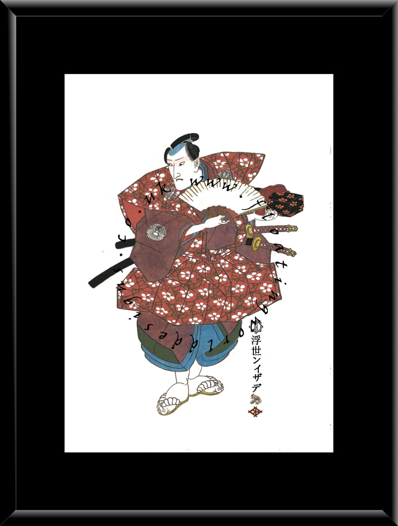 C-077 Onoe Kikugoro Mounted or Framed Print