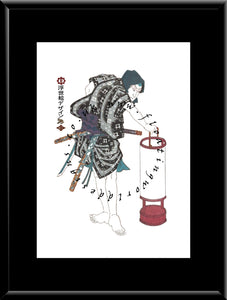 C-081 Sawamura Sojuro Mounted or Framed Print