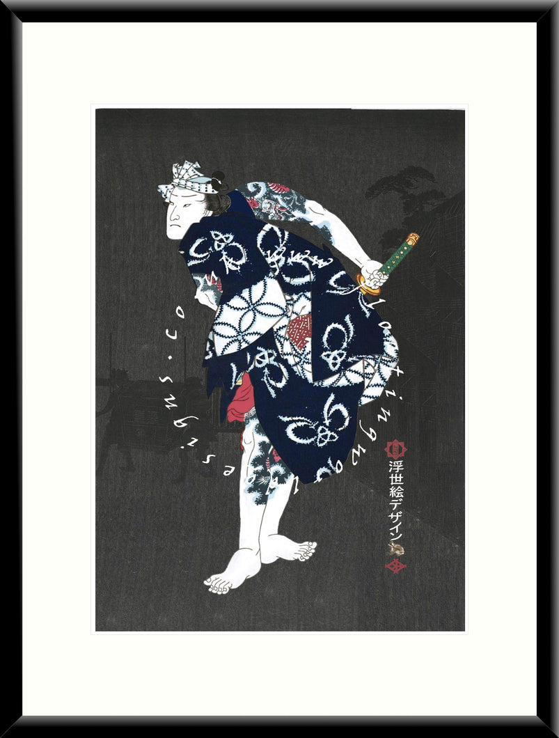C-099 Rozuka Mounted or Framed Print