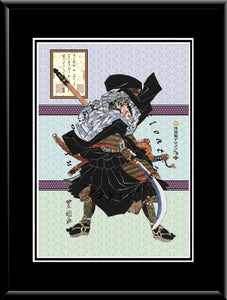 LE-005 Ichikawa Danjuro Limited Edition Mounted or Framed Print