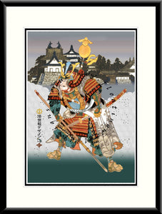 LE-006 Isono Tanba Morisada II Limited Edition Mounted or Framed Print