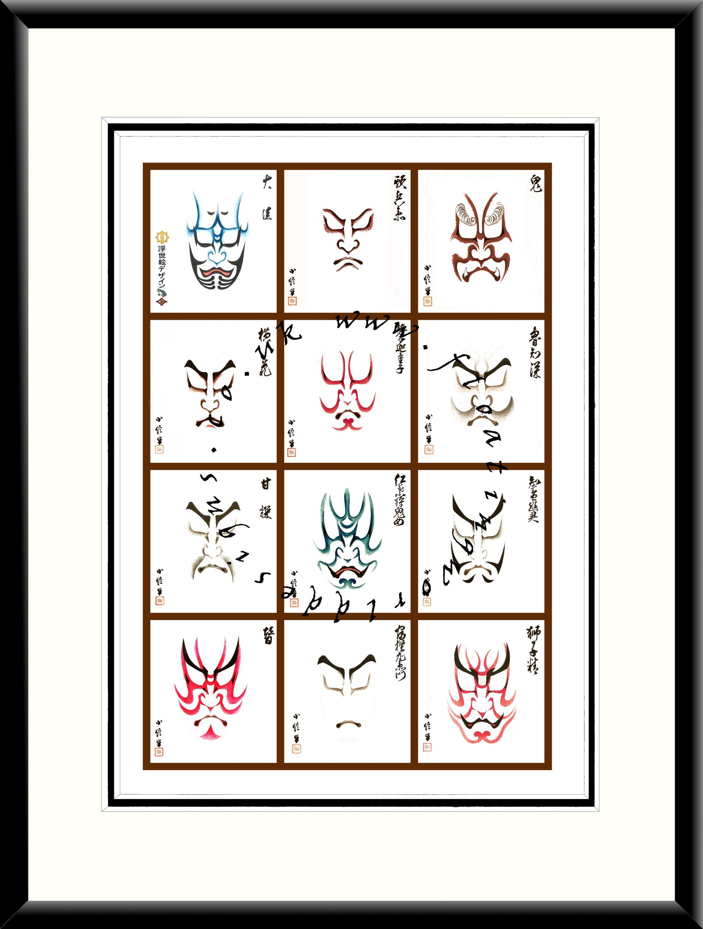 LE-009 Kabuki Masks III Limited Edition Mounted or Framed Print