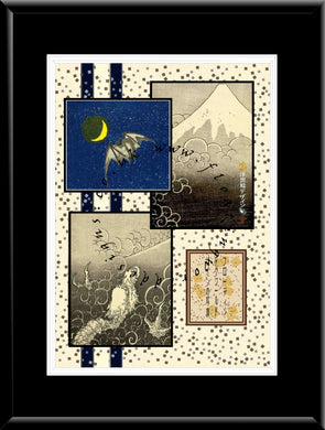 LE-011 Dragon & Mount Fuji Limited Edition Mounted or Framed Print