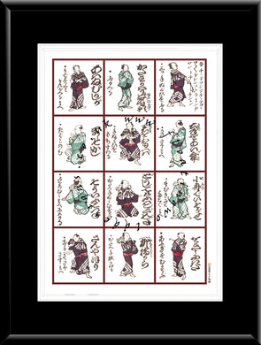 LE-012 Tai Chi Limited Edition Mounted or Framed Print