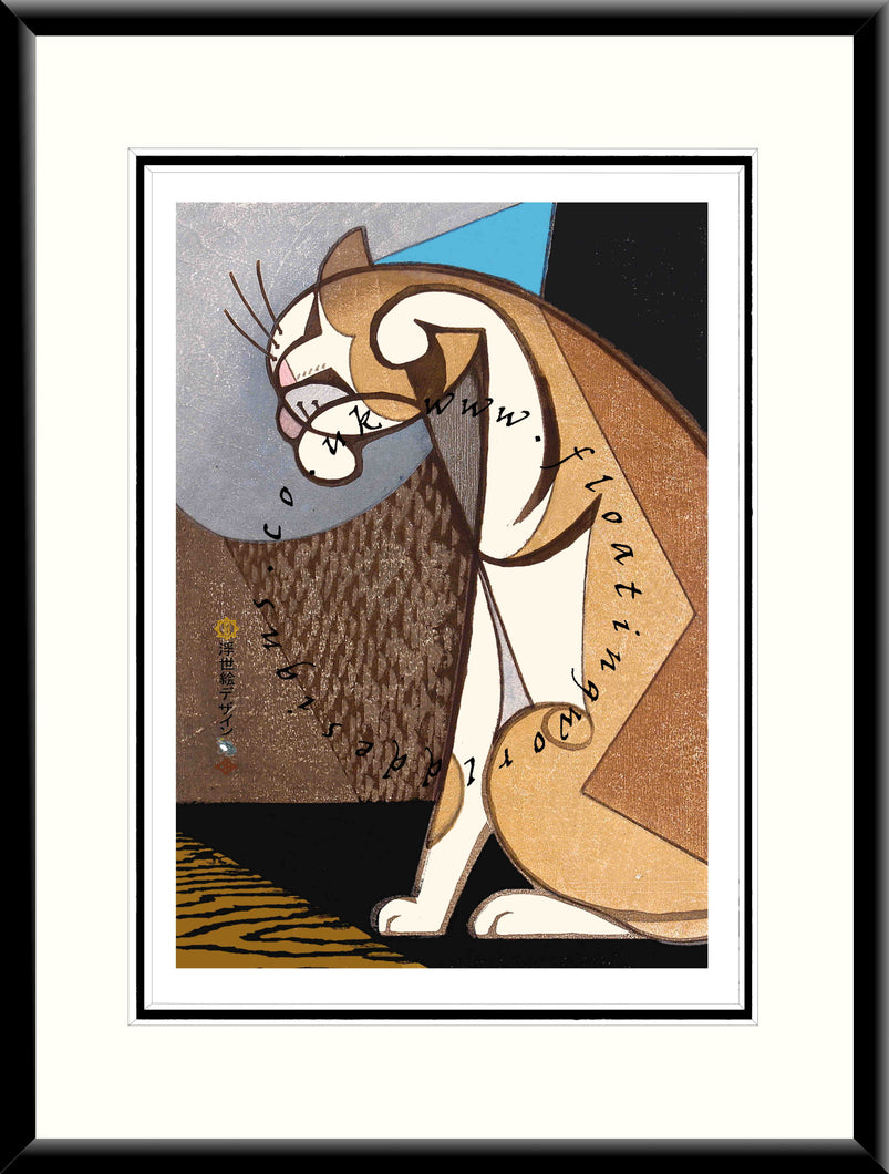 LE-016 Cat IV Limited Edition Mounted or Framed Print