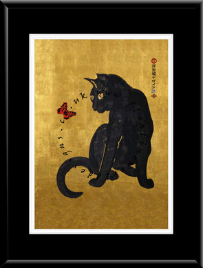 LE-018 Cat & Butterfly Limited Edition Mounted or Framed Print